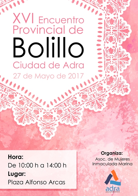 Cartel Bolillo2017